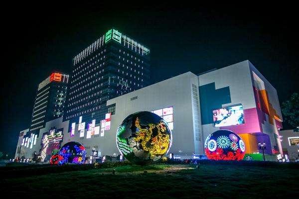 杭州余之城广场.jpg